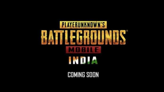 PUBG Mobile India new name