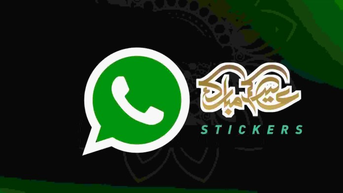 WhatsApp Eid Mubarak stickers
