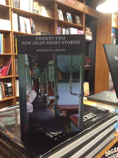 Twenty-Two New Asian Short Stories (front cover), published by Silverfishbooks