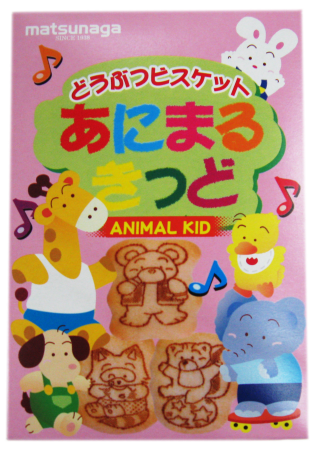 "(English) ""MATSUNAGA"" ANIMAL KID DOBUTSU BISCUIT"