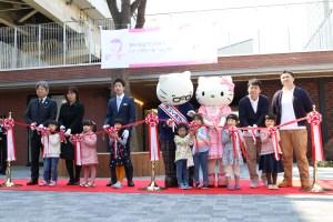 日本最大の保育園の開園式に、卓球の水谷選手とほいく男子応援大使・キティちゃんのパパが参戦!