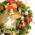 クリスマスのおしゃれでかわいい情報!100均に子供のプレゼント