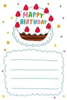 保育士の誕生日メッセージ