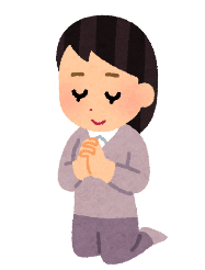 健康を祈る