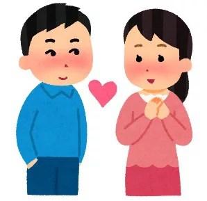 男性保育士の恋愛