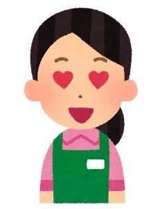 同僚の保育士へ恋愛