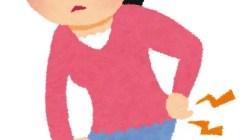 保育士の腰痛
