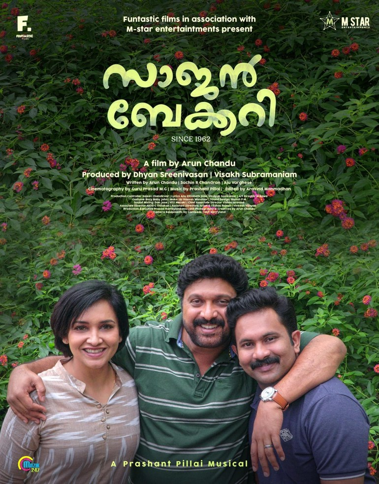 """""""Sajan Bakery Since 1962"""" Malayalam Movie Cast & Crew, Video Songs, Trailer, and Mp3 101"""