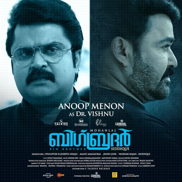 Big Brother Malayalam Movie Cast & Crew, Video Songs, Trailer, and Mp3 112