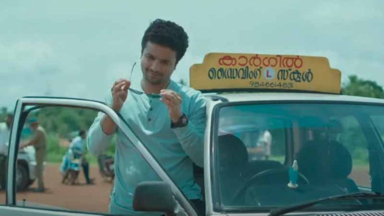 Gauthamante Radham Malayalam Movie Cast & Crew, Video Songs, Trailer, and Mp3 100