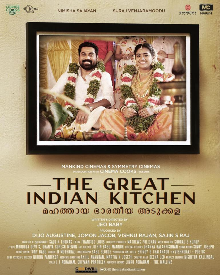 The great Indian Kitchen Movie (2021) Cast   Video Songs   Trailer   Release Date and Mp3 101