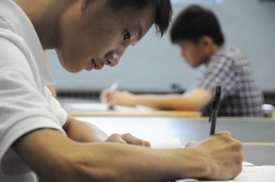 estudante educação alunos universidade