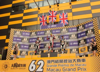 Pódio do GP de Motas foi britânico (Fotografia de Kelsey Wilhelm)