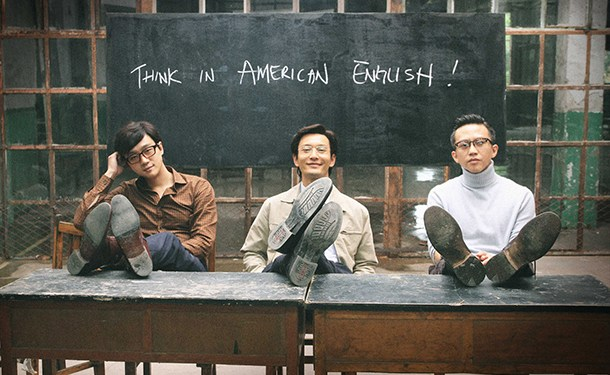 A scene from Peter Ho-sun Chan's AMERICAN DREAMS IN CHINA, playing at the 57th San Francisco International Film Festival, April 24 - May 8, 2014