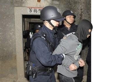 policia chinesa