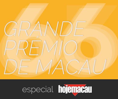 66.º Grande Prémio de Macau