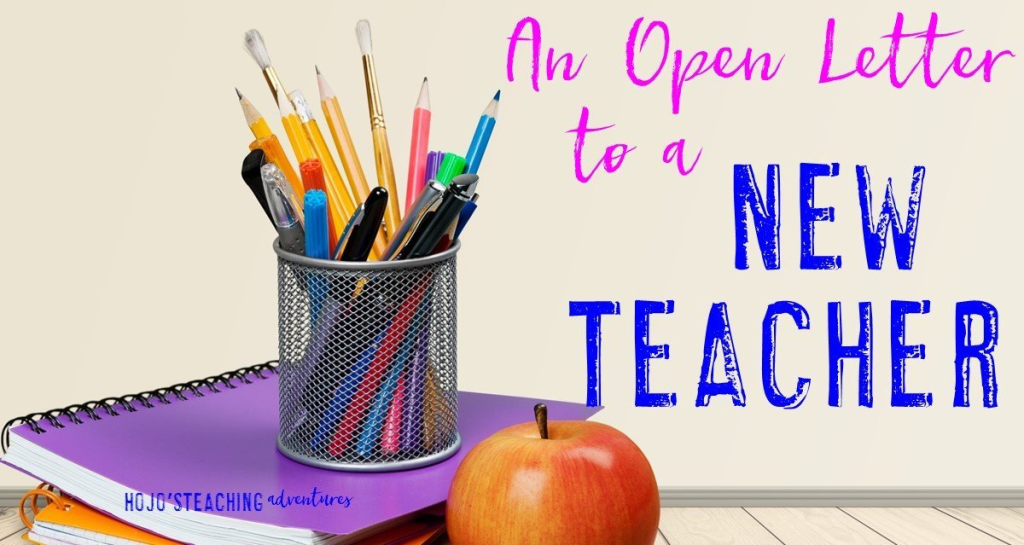An Open Letter to the New Teacher - We've all been there, but sometimes that first year can feel VERY lonely and tough. Click through to get some inspiration!