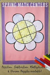 Your 1st, 2nd, 3rd, 4th, and 5th grade classroom or home school students will love being able to do math puzzles during the school year. Check out this flower puzzle for your spring season needs during March, April, and May. Your students can practice addition, subtraction, multiplication, and division math skills. Plus get a FREE download at the blog post to test out the puzzle game format. Great for math centers! {first, second, third, fourth, fifth graders, freebie, homeschool}