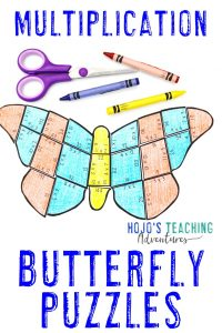 Click here to buy a MULTIPLICATION butterfly puzzle!