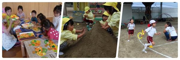 北条幼稚園の1日イメージ画像