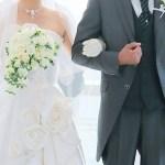「結婚費用を上手に準備しないと10年後に響く」結婚前に考えてほしい資金準備の大事なポイント3つ