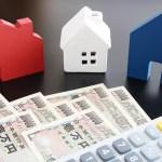 【完全版】住宅購入の流れと踏むべきステップを徹底解説!注意点についても解決します!