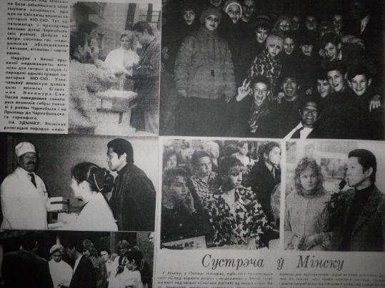 ベラルーシ訪問・サナトリウム九州開所式など