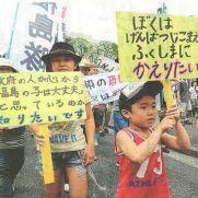 東京新聞の写真:「政府の人が心から福島の子は大丈夫と思っているのか知りたいです」