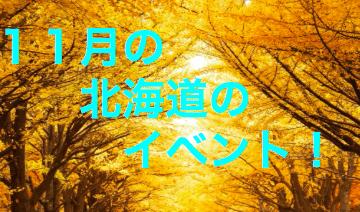 スクリーンショット 2017-10-08 12.47.14