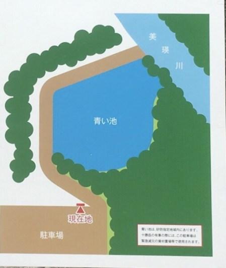 青い池の地図