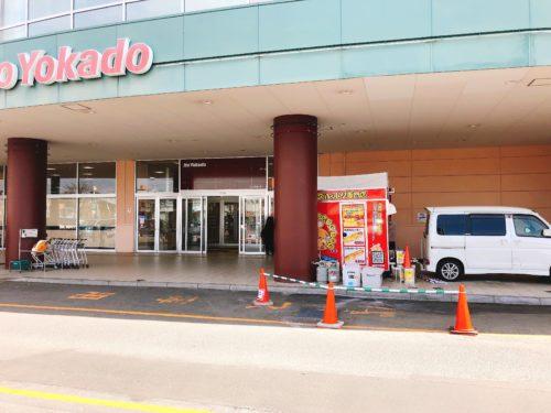 札幌アリオ北八条出入り口にあるOGDOGのキッチンカー販売