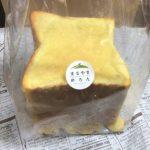 めろん食パン【まるやまめろん】/見た目がスゴ過ぎるメロン色!!