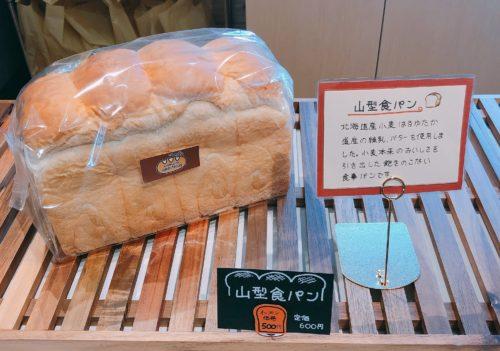 アンビシャスの山型食パン