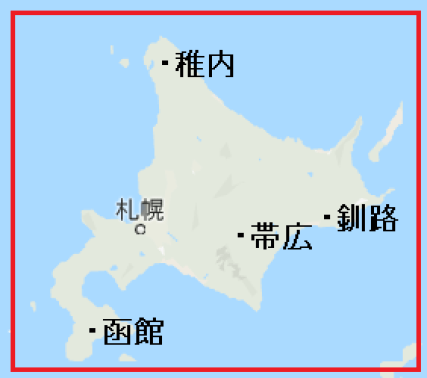 北海道の地図 札幌、函館、帯広、釧路、稚内の位置