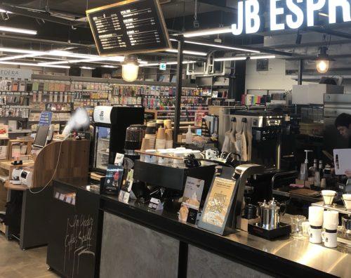 本屋とカフェ