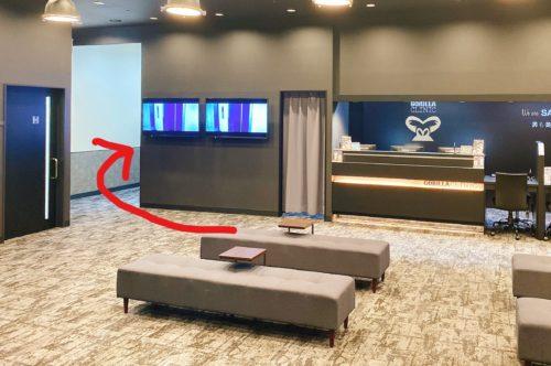 ゴリラクリニック札幌院の待合室から矢印でカウンセリング室をさす
