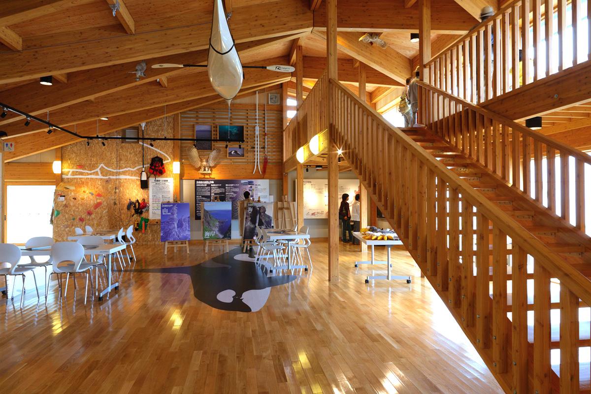 知床世界遺産ルサフィールドハウス | 北海道Style