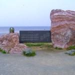 『宗谷岬』音楽碑