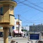 函館市電旧操車塔