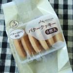 ローソンでステラおばさんのクッキーを発見!しかも無添加、バター100%