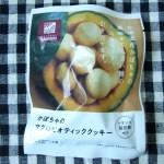 【ナチュラルローソン】かぼちゃのマクロビオティッククッキーれぽ