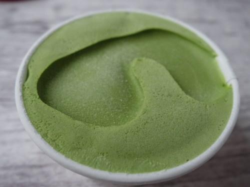 ハーゲンダッツのグリーンティー 抹茶