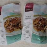 成城石井「アーモンドフロランタン」は濃厚本格焼き菓子