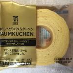 セブン「金のしっとりバウムクーヘン」は上品でシンプルな無添加お菓子。優雅なお茶タイムにぴったり。