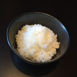 "Gohan ""Cooked Rice"""