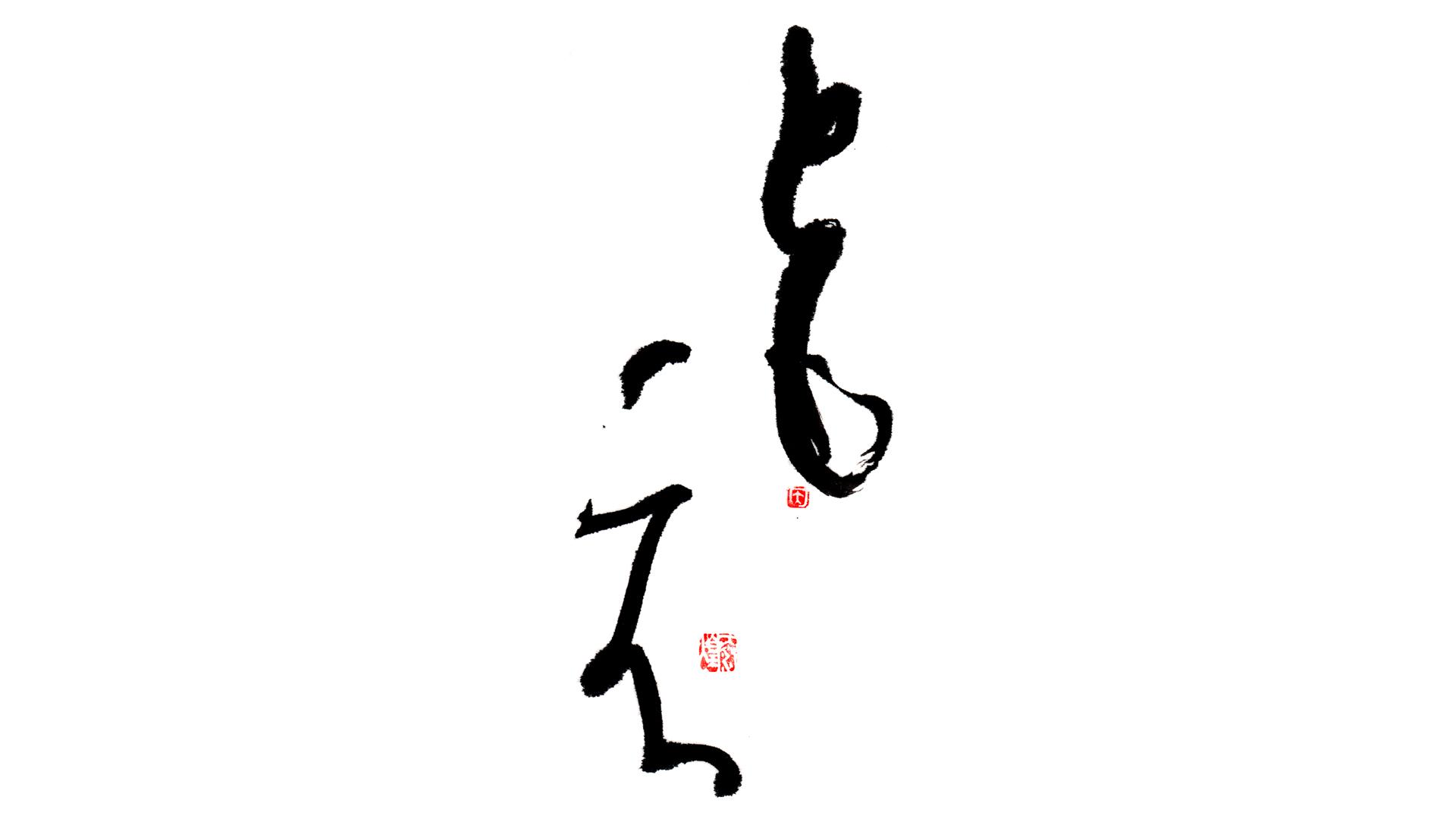 放送:第百三十二回:消えた昭和・参