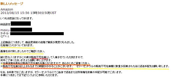 2013081601