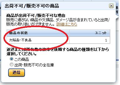 20130904001