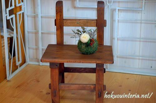 古道具の木製ミニチェアー