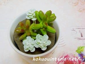 造花の多肉植物寄せ植え作り方